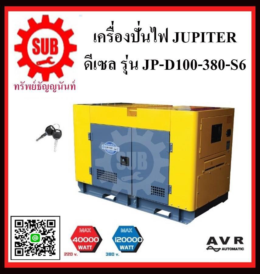 เครื่องปั่นไฟฟ้าดีเซล JUPITER JP-D100 380 S6 (220V40KW/380V120KW)