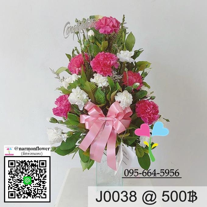 แจกันดอกไม้สด J0038