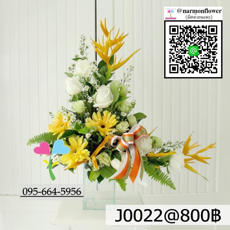 แจกันดอกไม้สด J0022