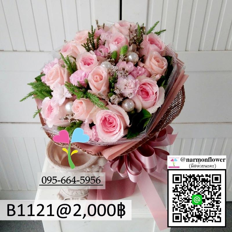 ช่อดอกไม้ ช่อกุหลาบ B1121