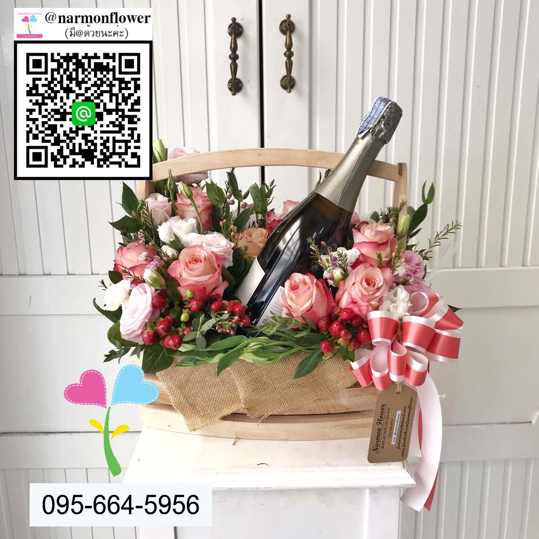 กระเช้าไวน์ C013