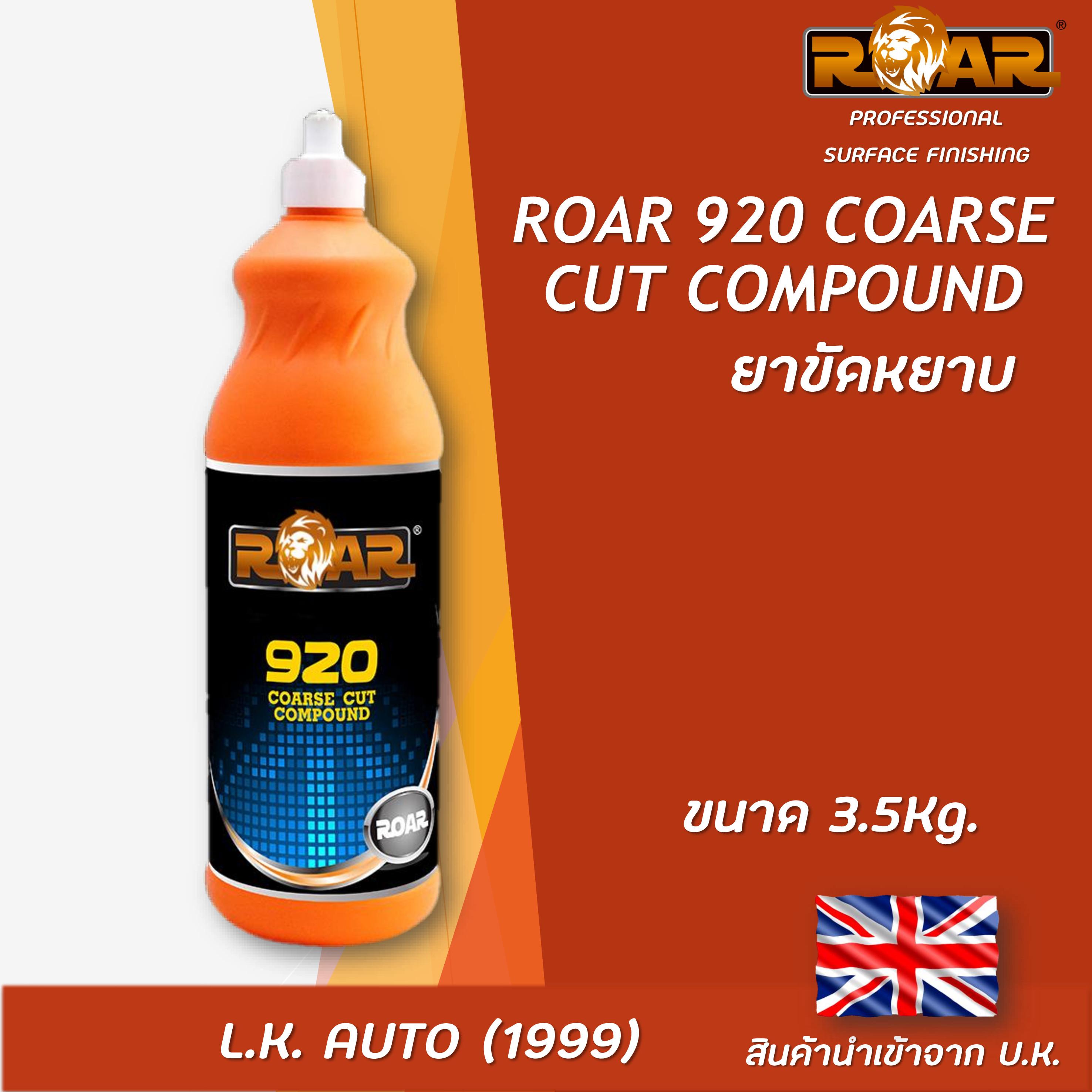 ROAR 920 COARSE CUT COMPOUND