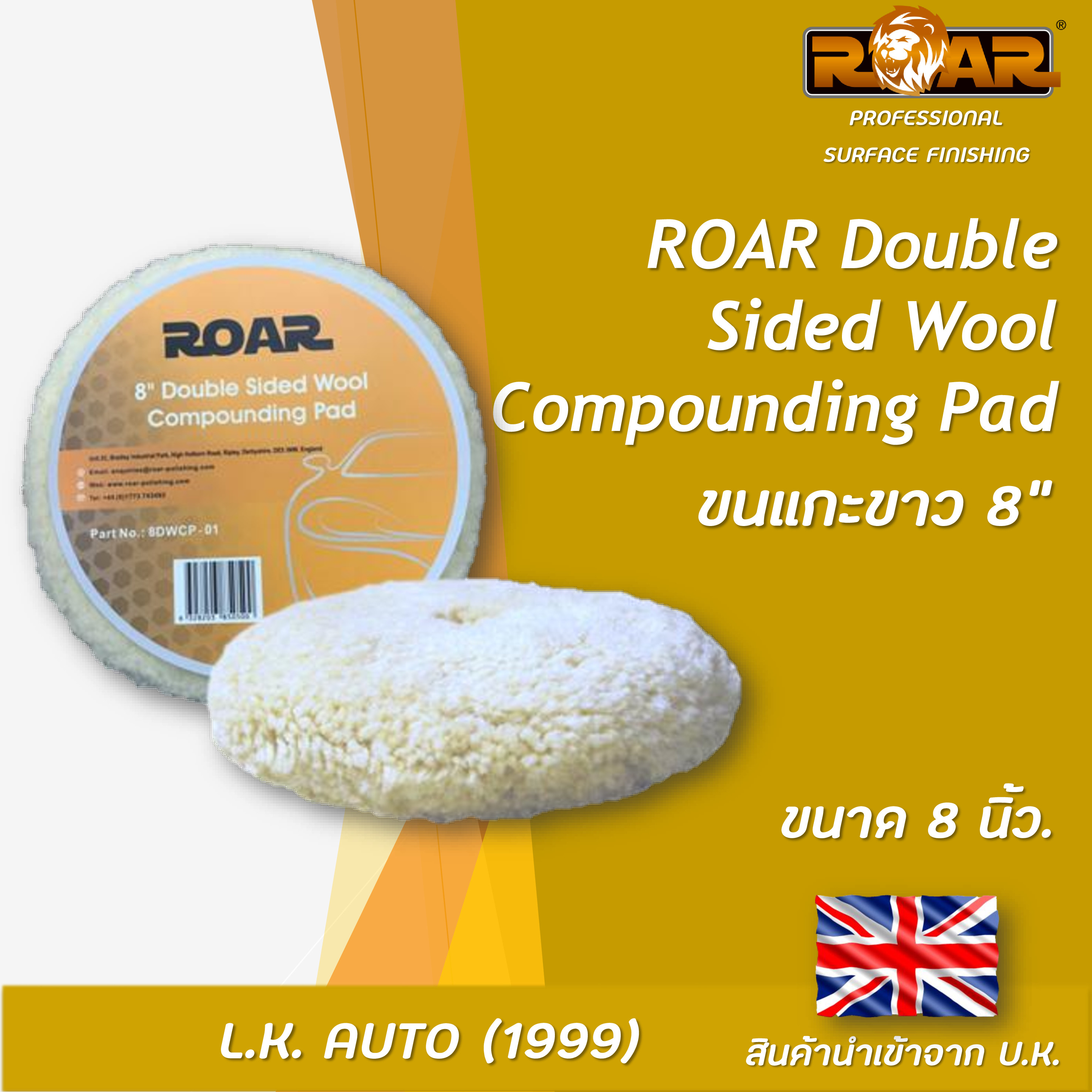 """8"""" Double Sided Wool Compounding Pad"""