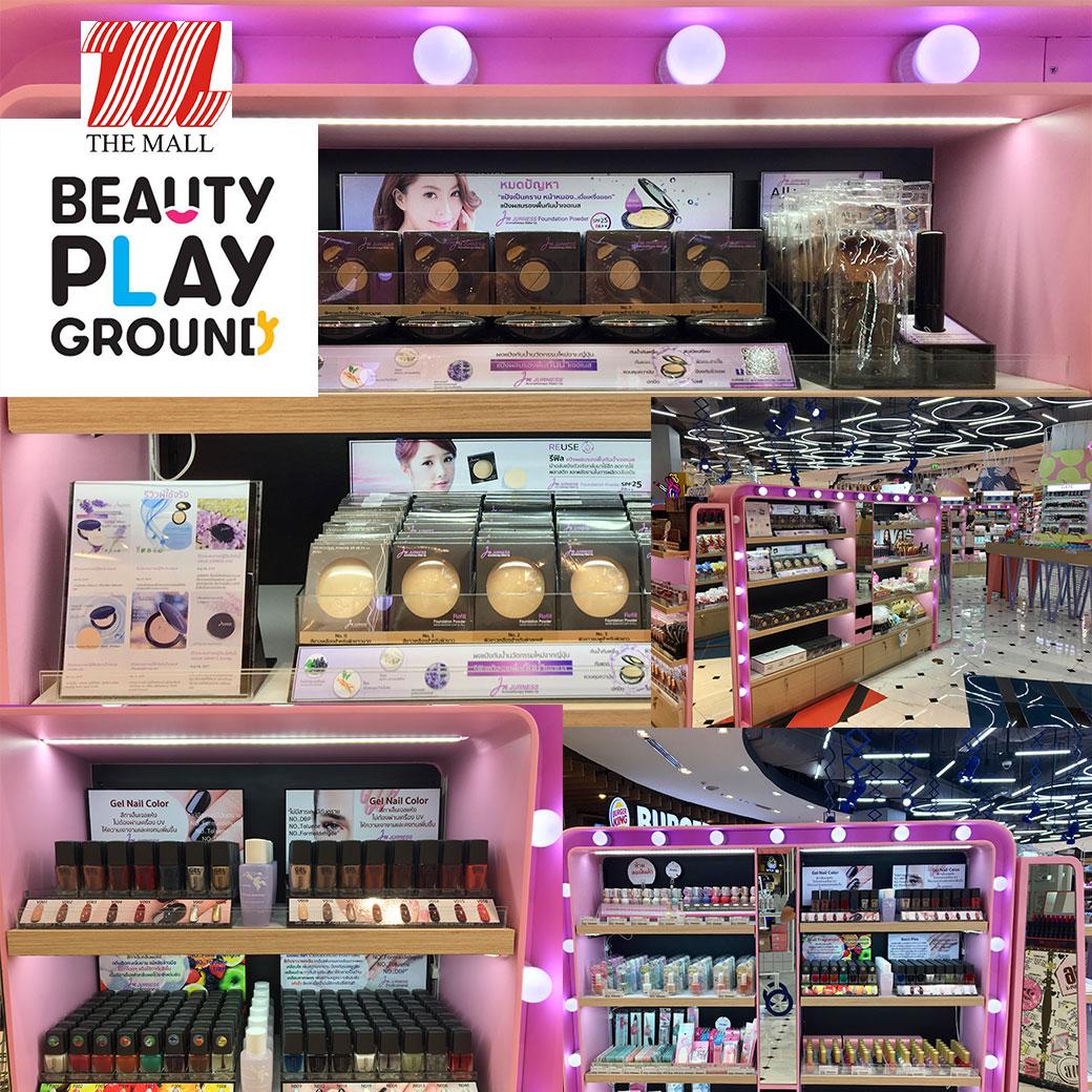 JURNESS มีจำหน่ายที่ แผนก Beauty PlayGround ห้างเดอะมอลล์บางกะปิ แล้วคะ