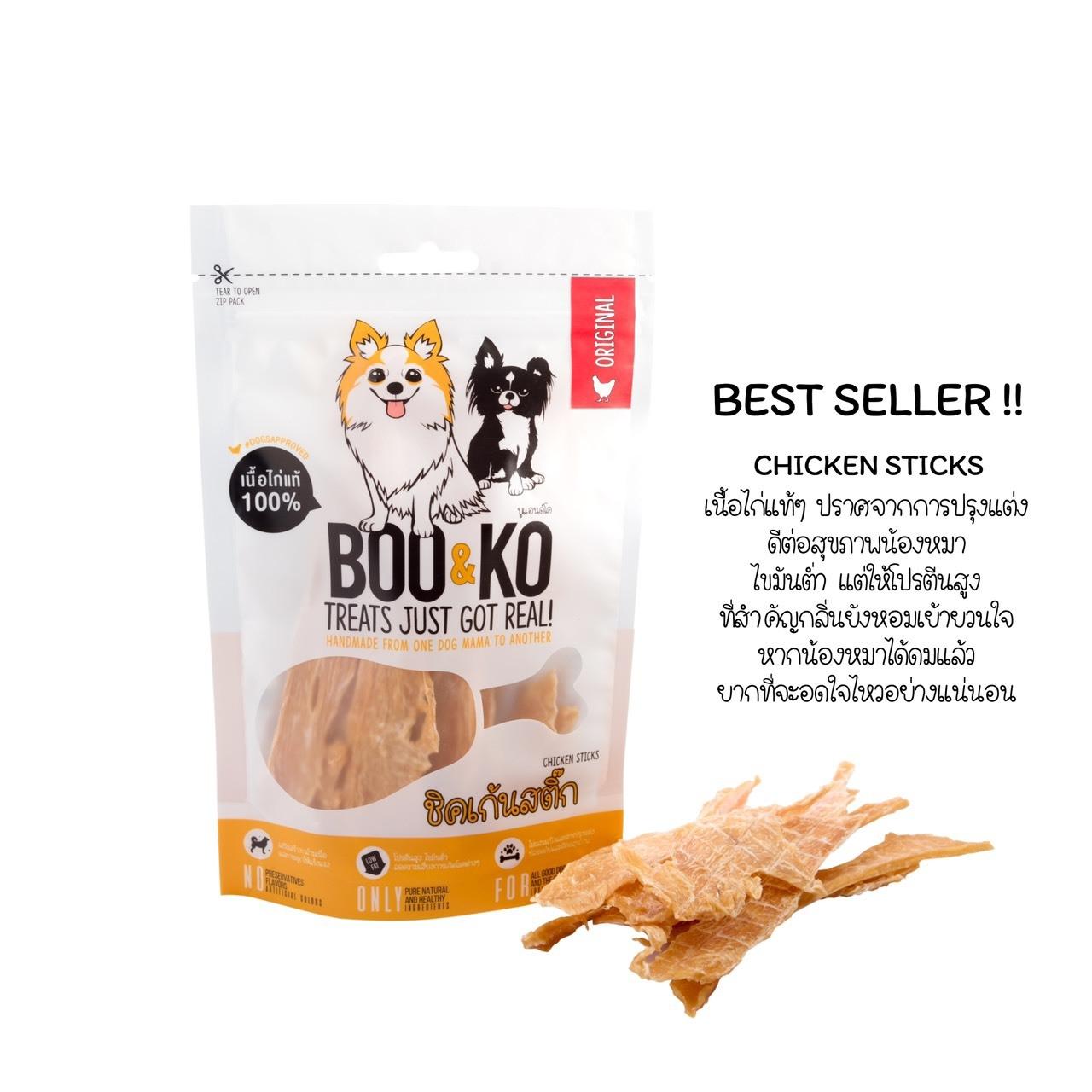 BOO&KO Dog  Stick