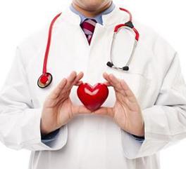 ศูนย์การแพทย์เฉพาะด้านศูนย์หัวใจ