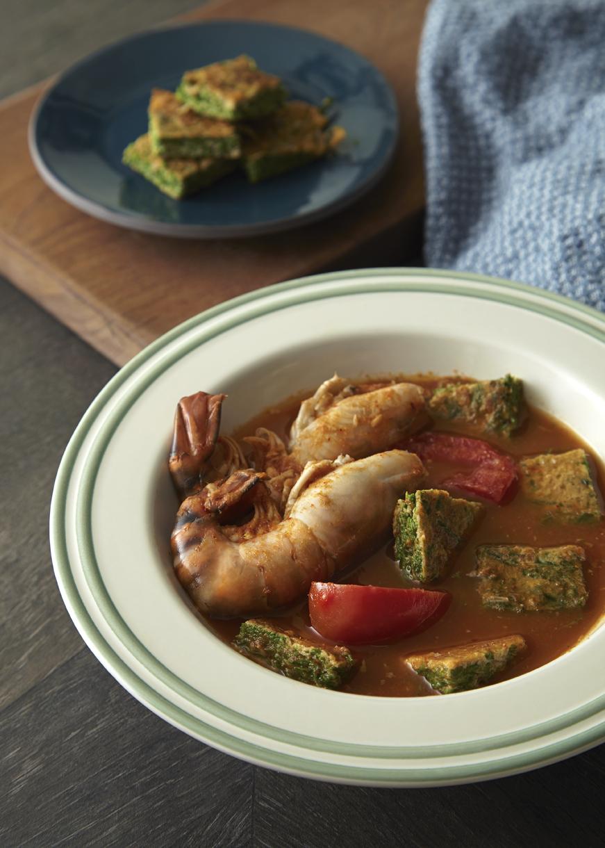 Sour Curry Paste