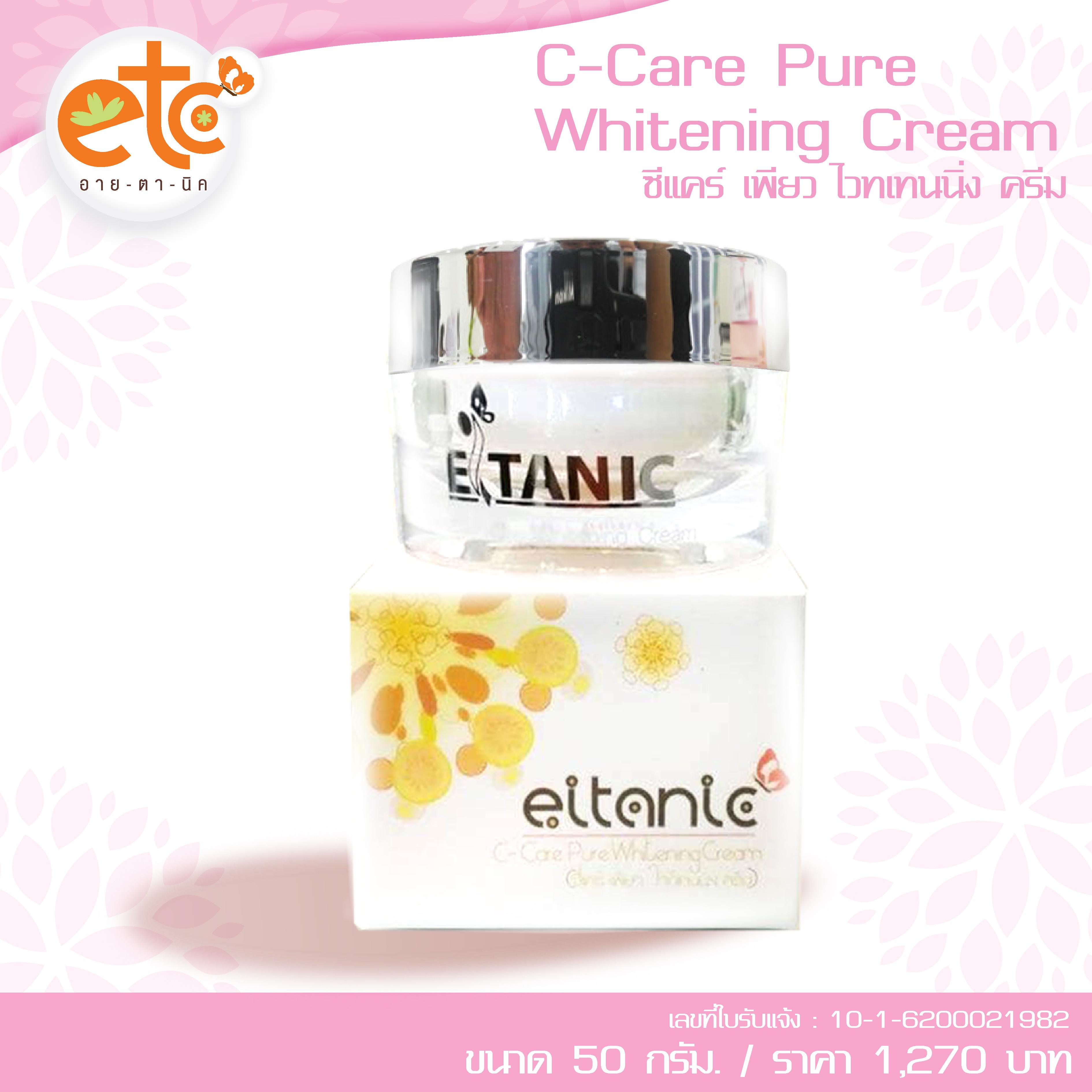 C-Care Pure Whitening Cream