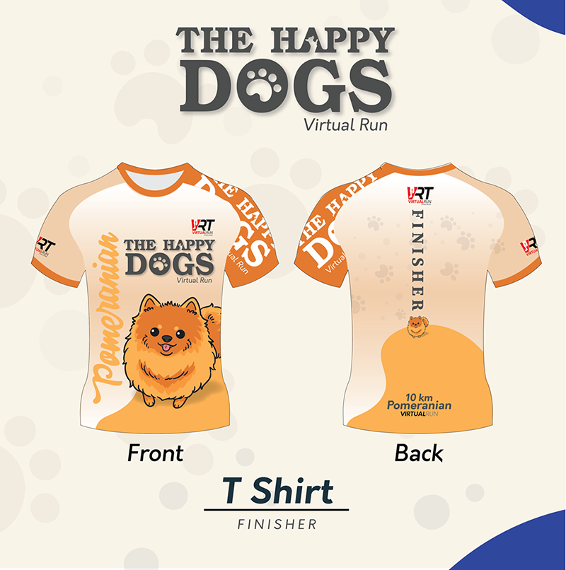 The Happy Dogs : Virtual Run