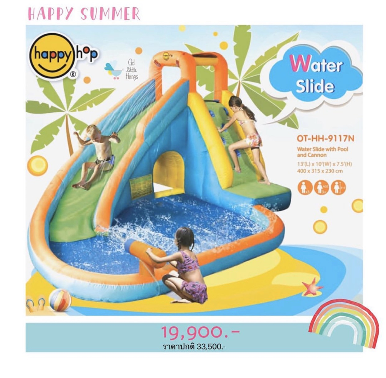 Happy Hop - Water Slide with Pool & Cannon
