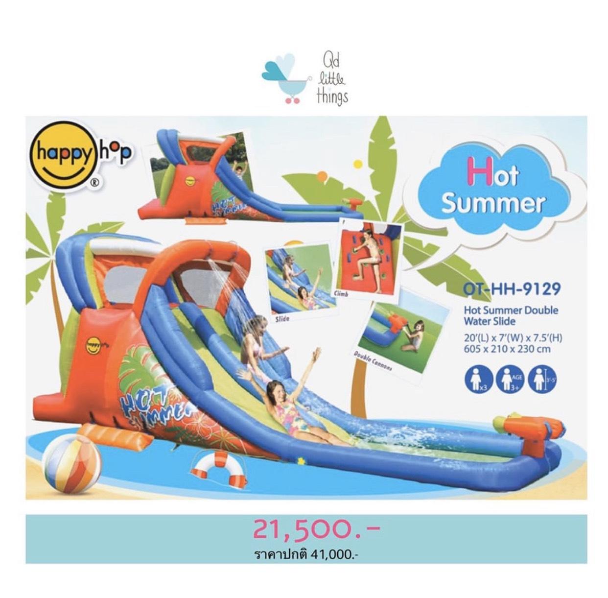 Happy Hop - Hot Summer Double Water Slide