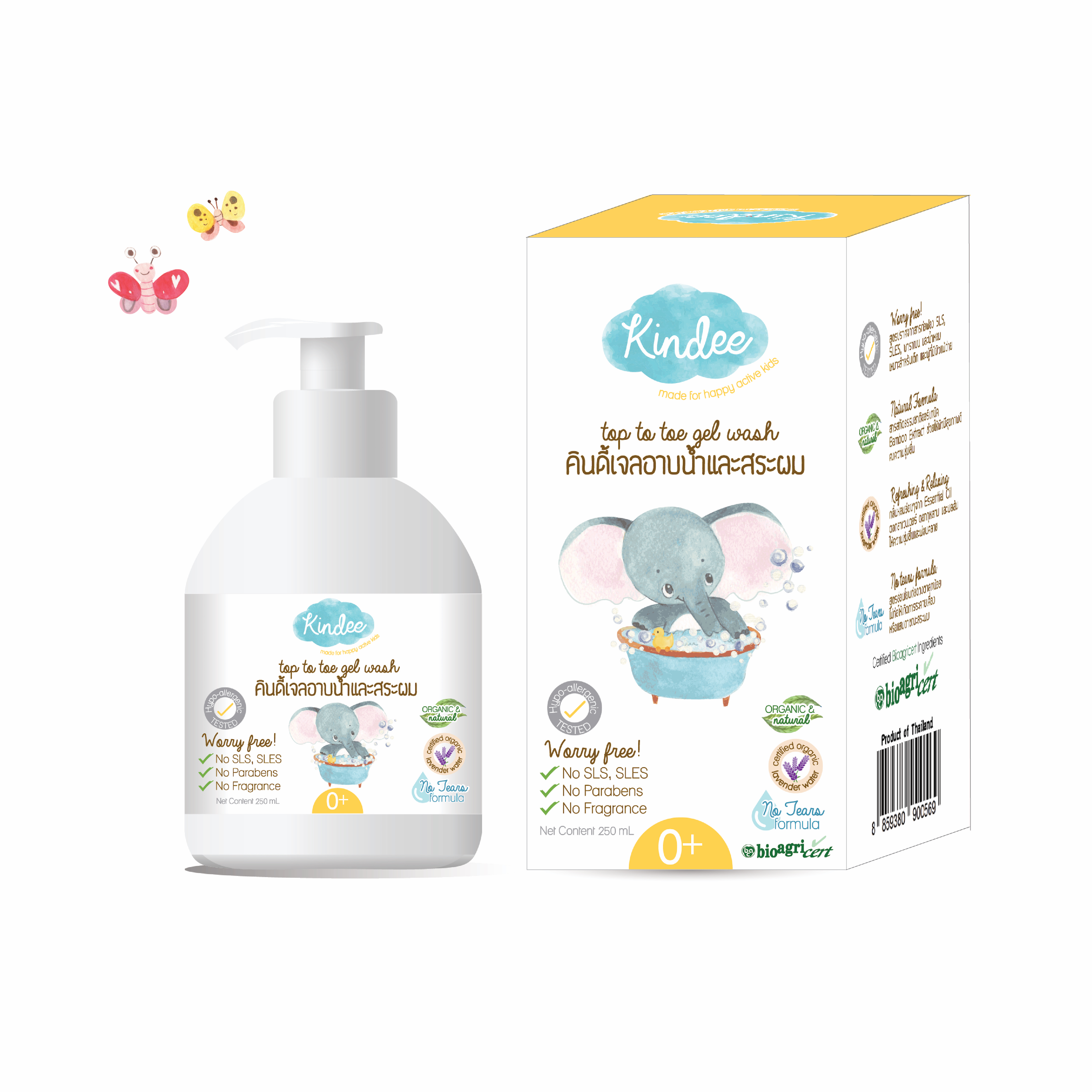 Kindeekids - Organic Top To Toe Gel Wash 0+