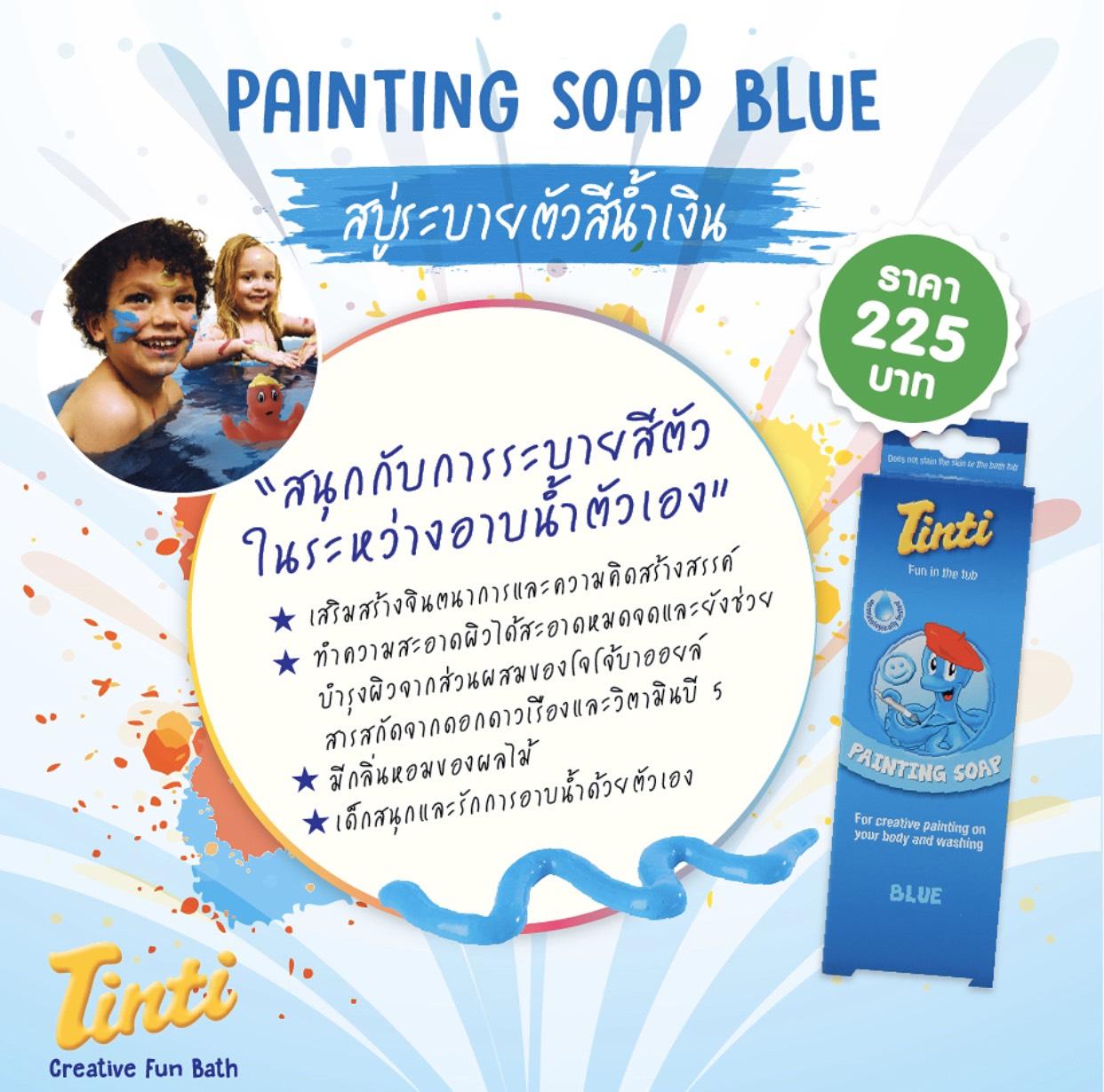 Tinti - Bath Painting Soap Blue