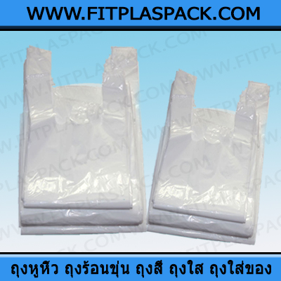 HDPE Shopping Bag (A) Thin