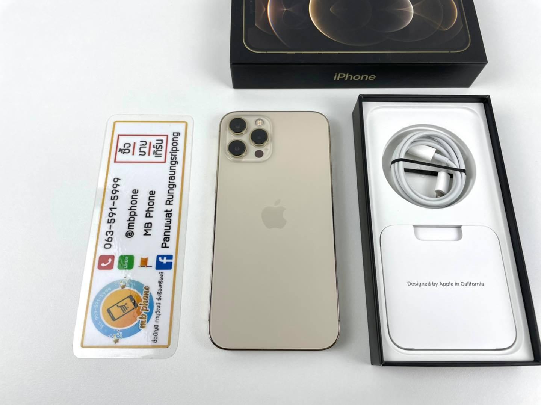 (ขาย) iPhone 12 Pro Max สีทอง 256GB เครื่องไทย 34,900