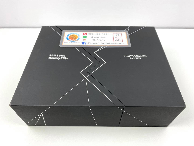 Samsung Galaxy Z Flip Sirivannavari มือ 1 สีดำ 33,900