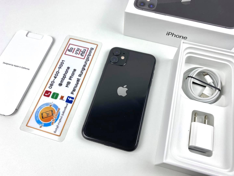 iPhone 11 สีดำ 64GB ประกันยาว 20,500