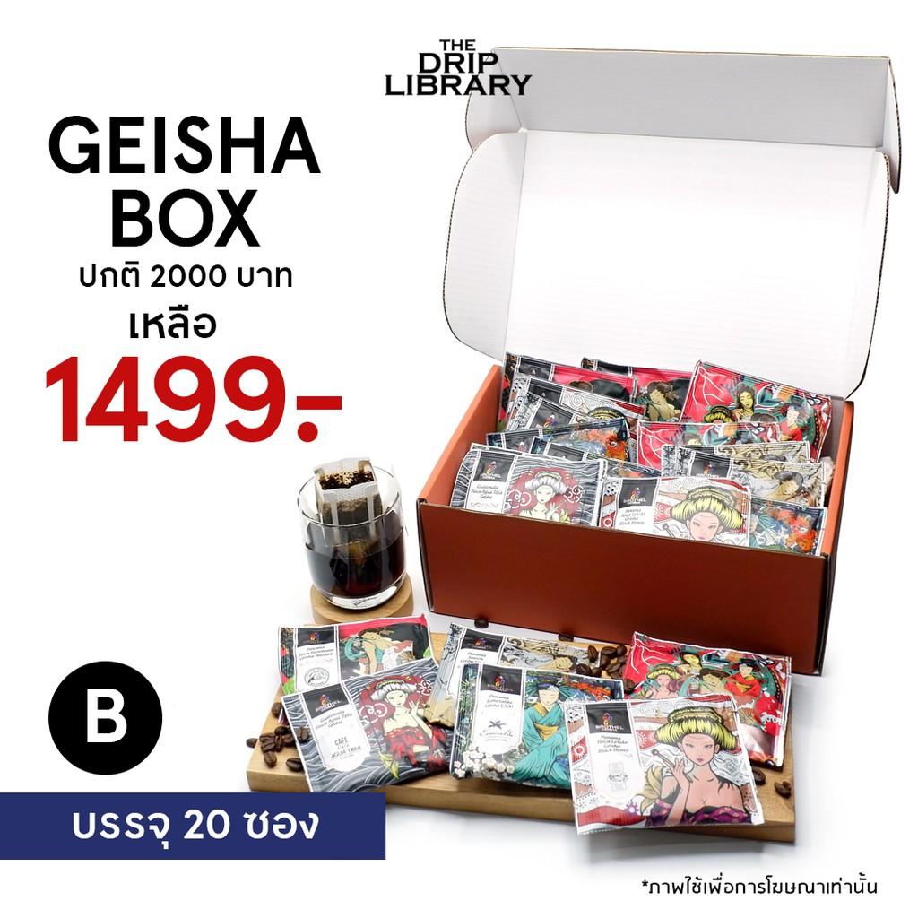 Geisha Box Set B