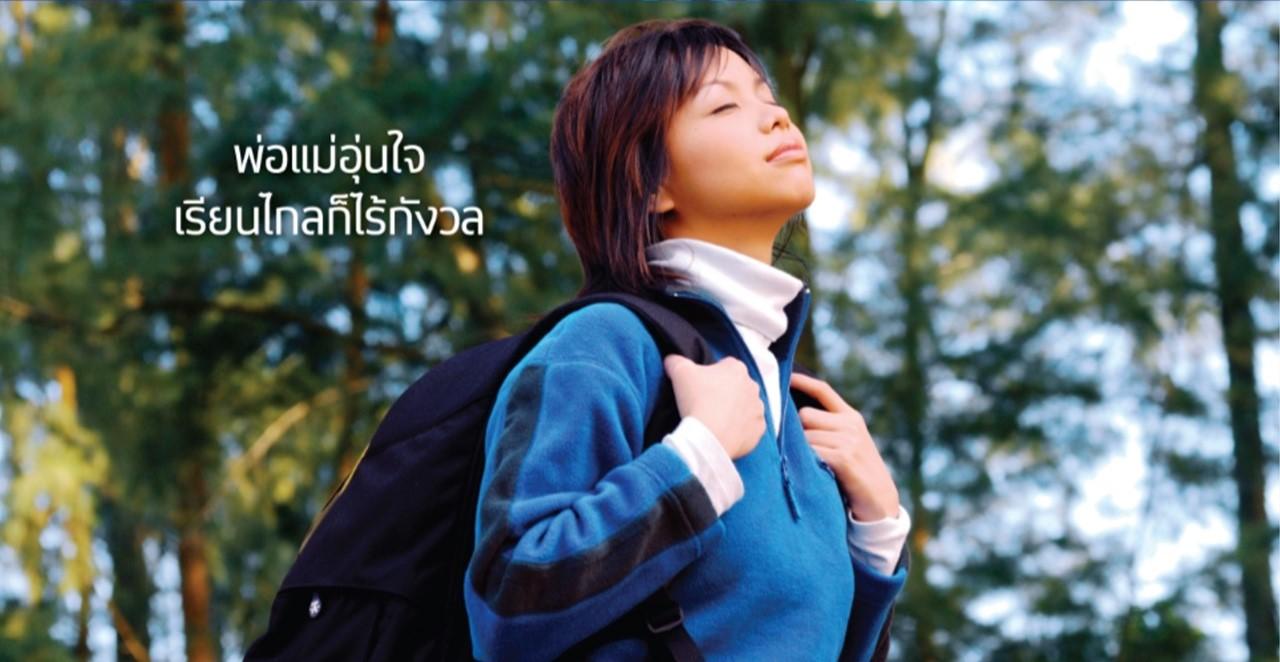 ประกันภัยสำหรับศึกษาต่อต่างประเทศ_AIG