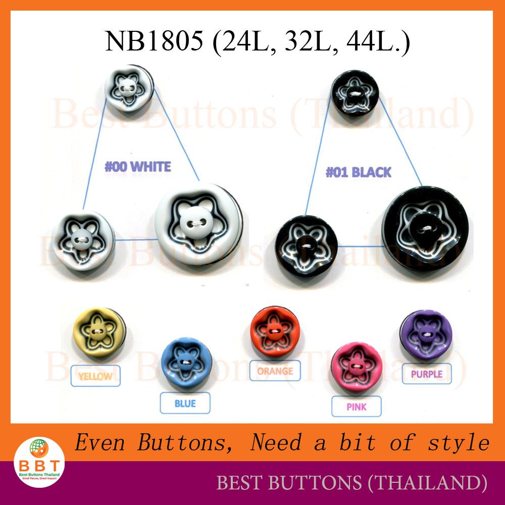 NB1805 (24L,32L&44L)