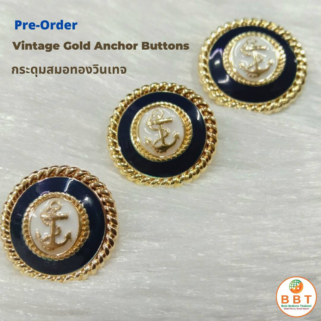 Vintage Gold Anchor Buttons