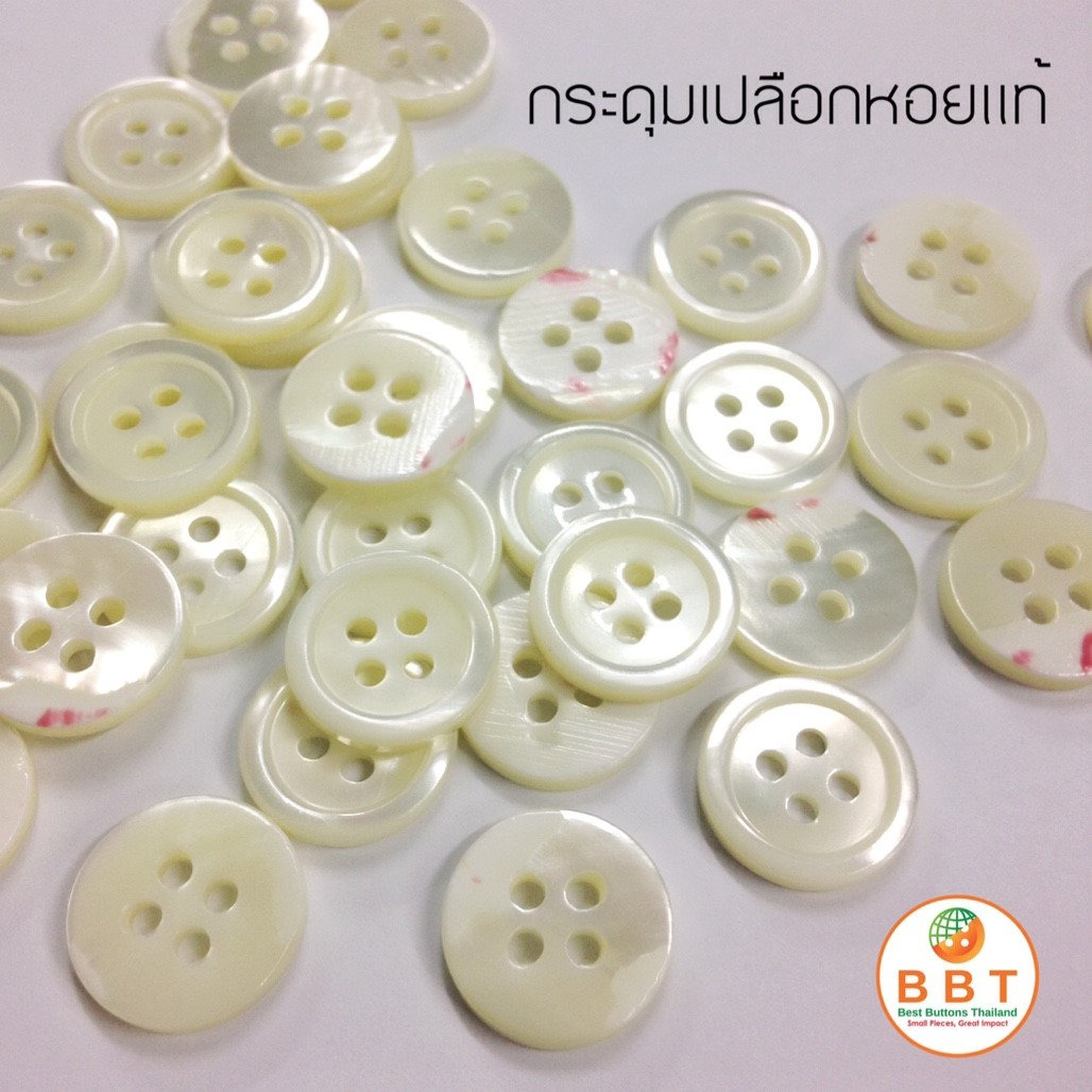 White MOP Buttons 15 mm