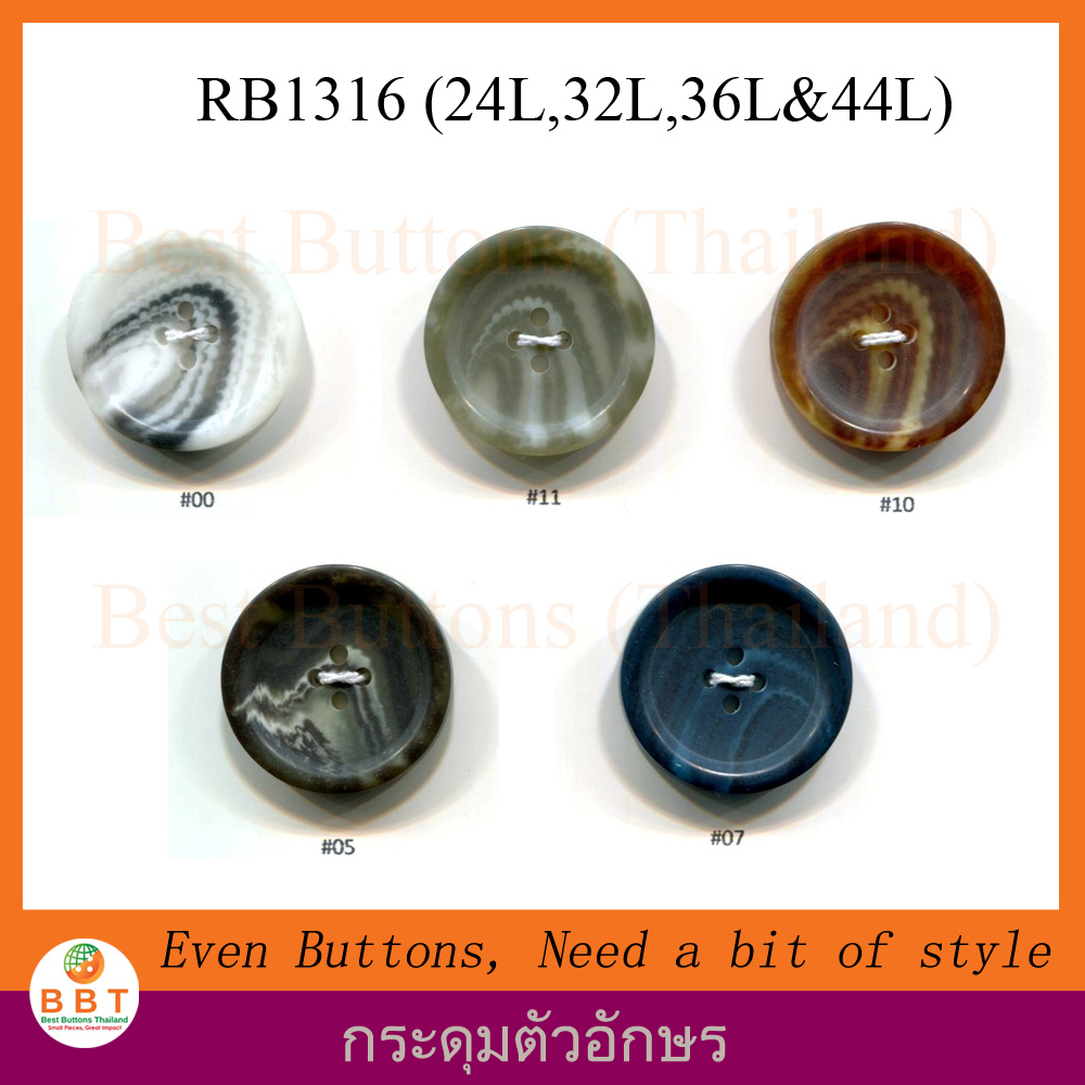 RB1316 (Many sizes)