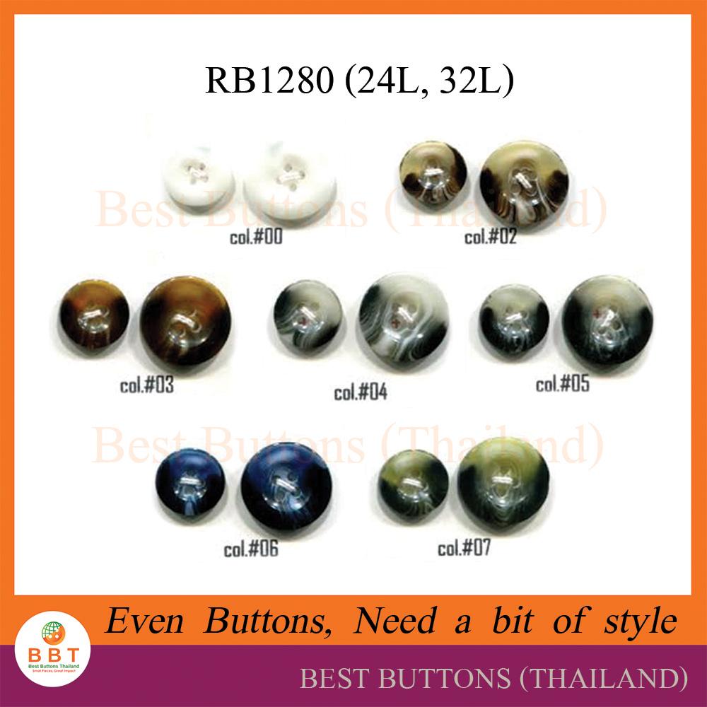 RB1280(24L&32L)
