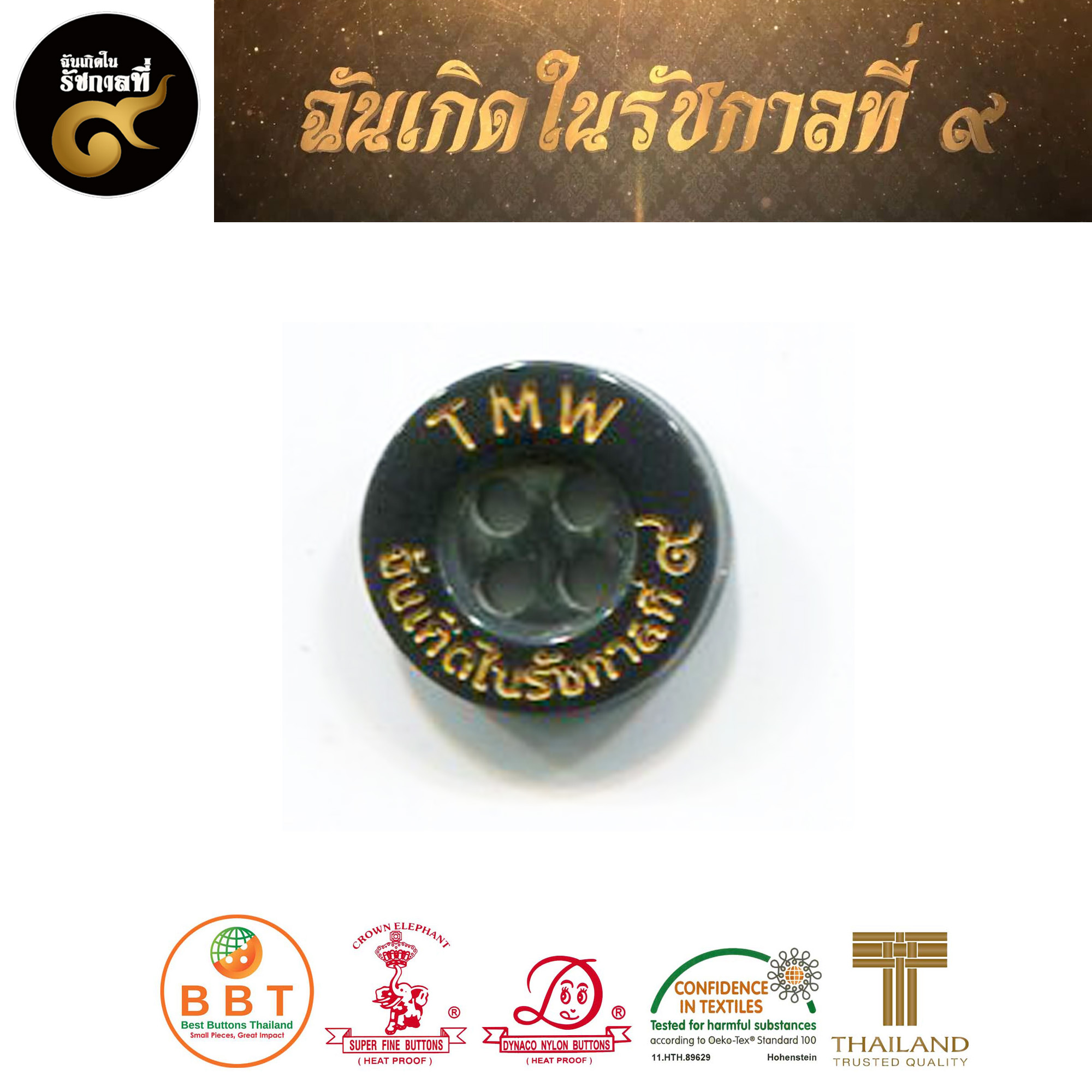 Engraved Buttons-Born in Rama IX