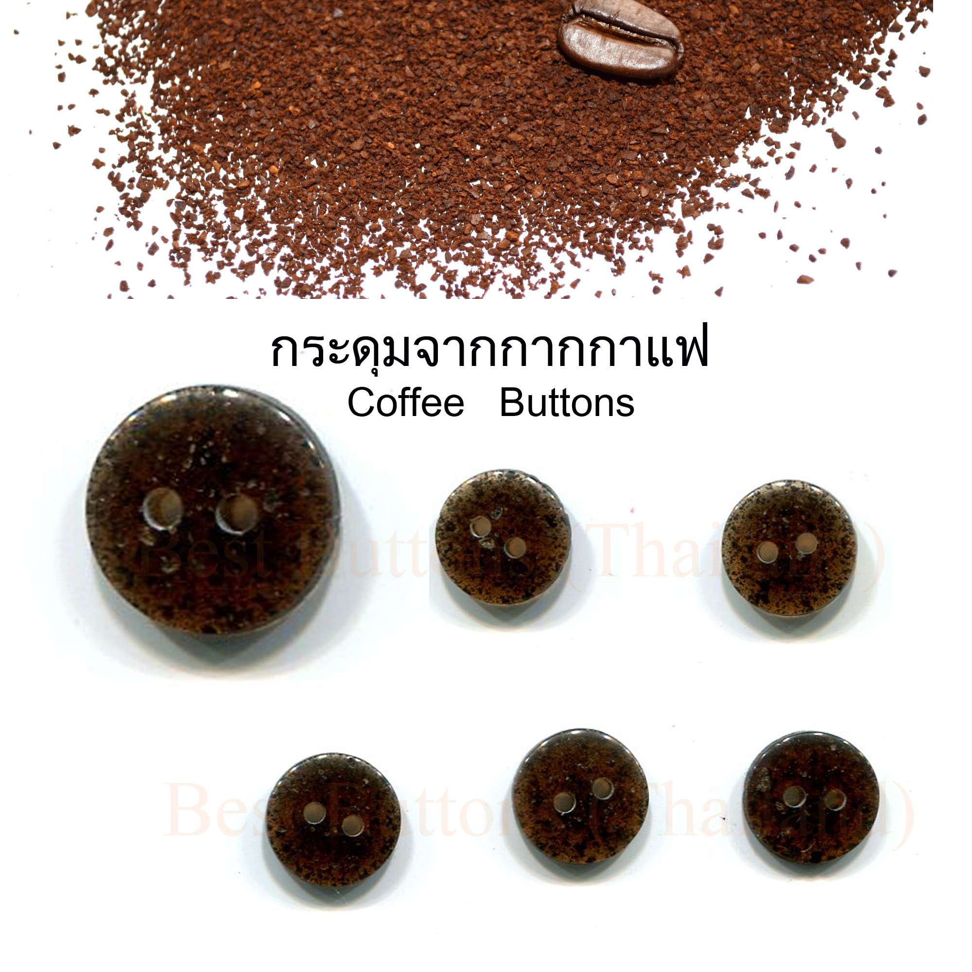 Coffee Buttons