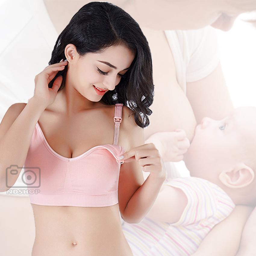 เสื้อชั้นใน ชุดชั้นใน ให้นมบุตร บราไร้โครง แบบ 2 สีชมพู จำนวน 1 ตัว