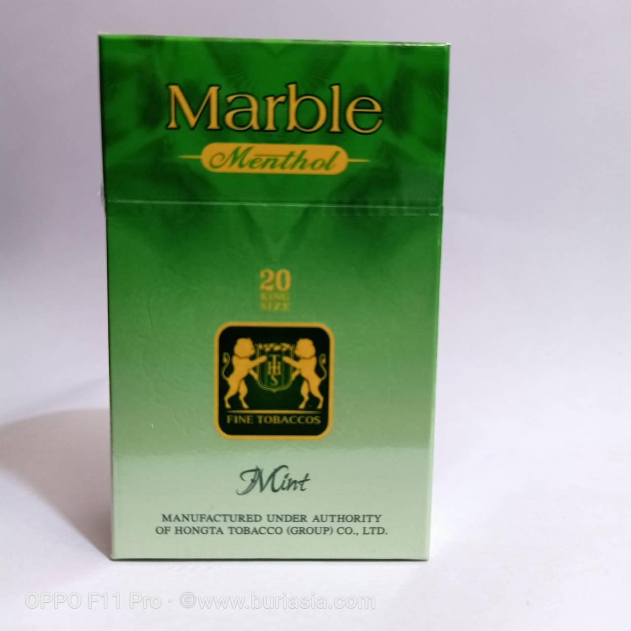 บุหรี่ มาร์เบิ้ลเขียว Marble GREEN