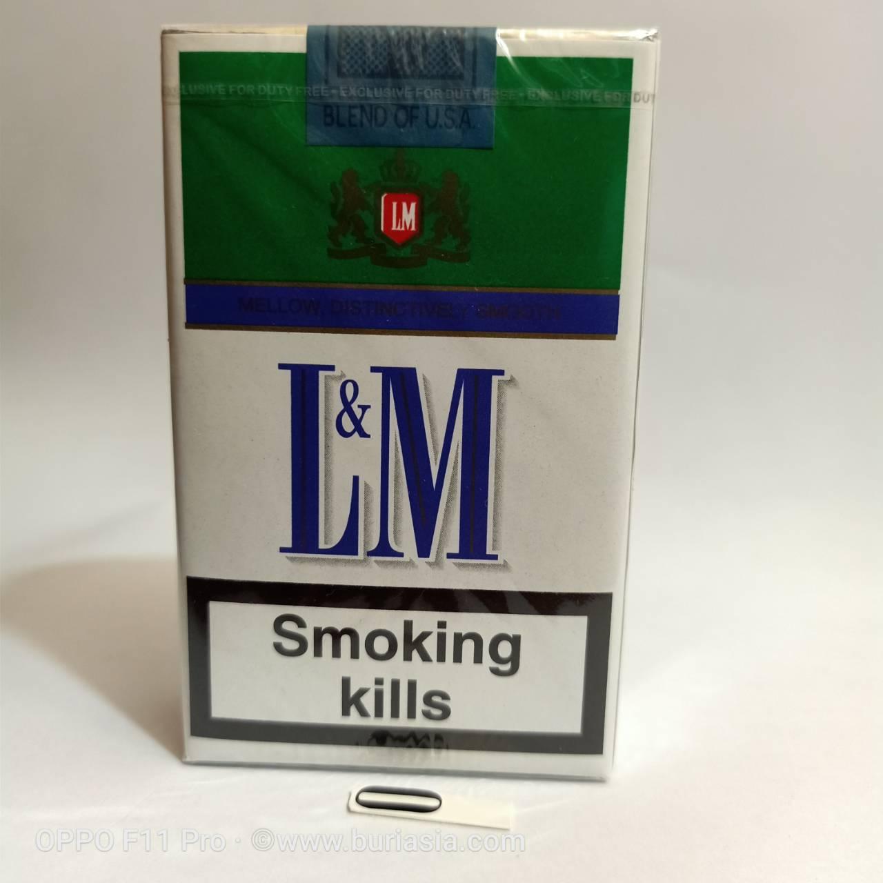 บุหรี่ LM menthol เขียว บุหรี่แอลเอม