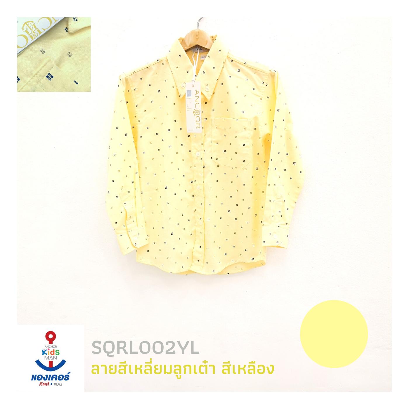 Yellow สีเหลืองอ่อน