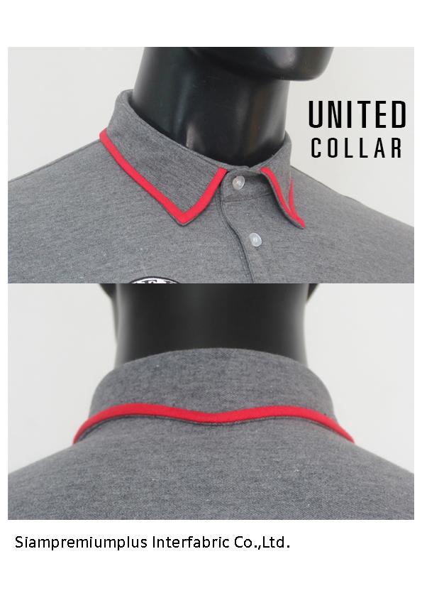 Design collar