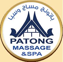 Patong Massage and Spa