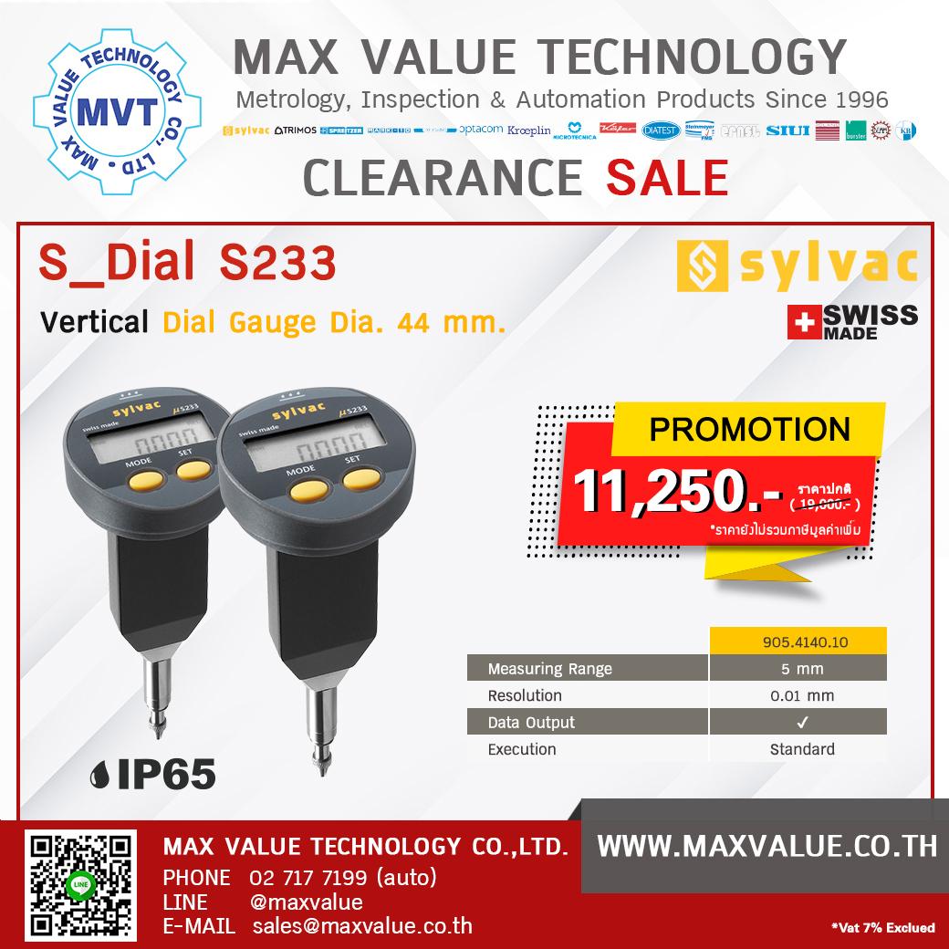 Vertical Dial Gauge S_Dial S233 I range 5/0.01 mm.