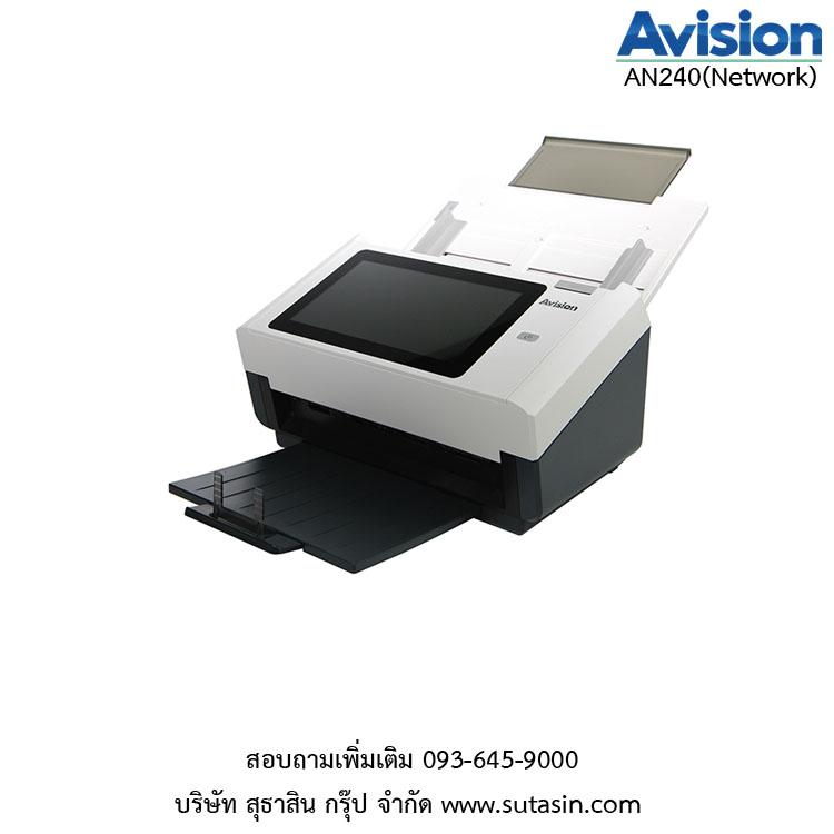 เครื่องสแกนเนอร์ Avision AN240 (Network)