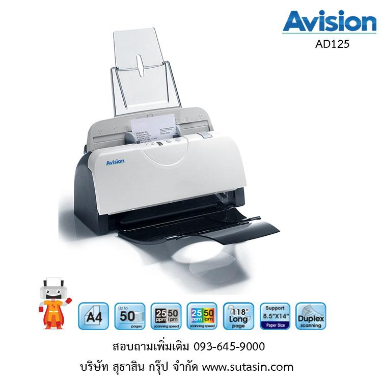 เครื่องสแกนเนอร์ Avision AD125
