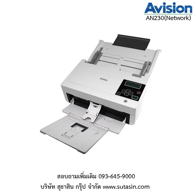 เครื่องสแกนเนอร์ Avision AN230(Network)