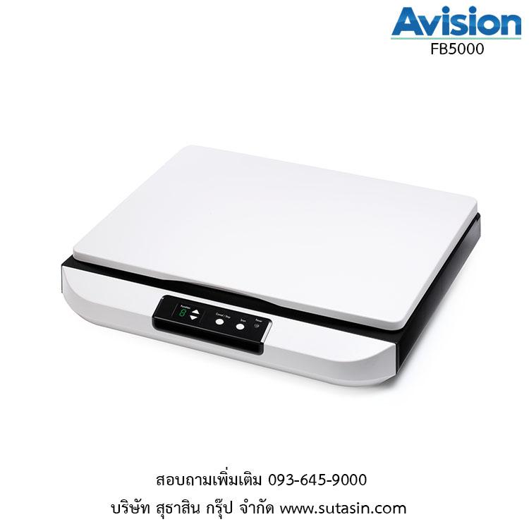 เครื่องสแกนเนอร์ Avision FB5000