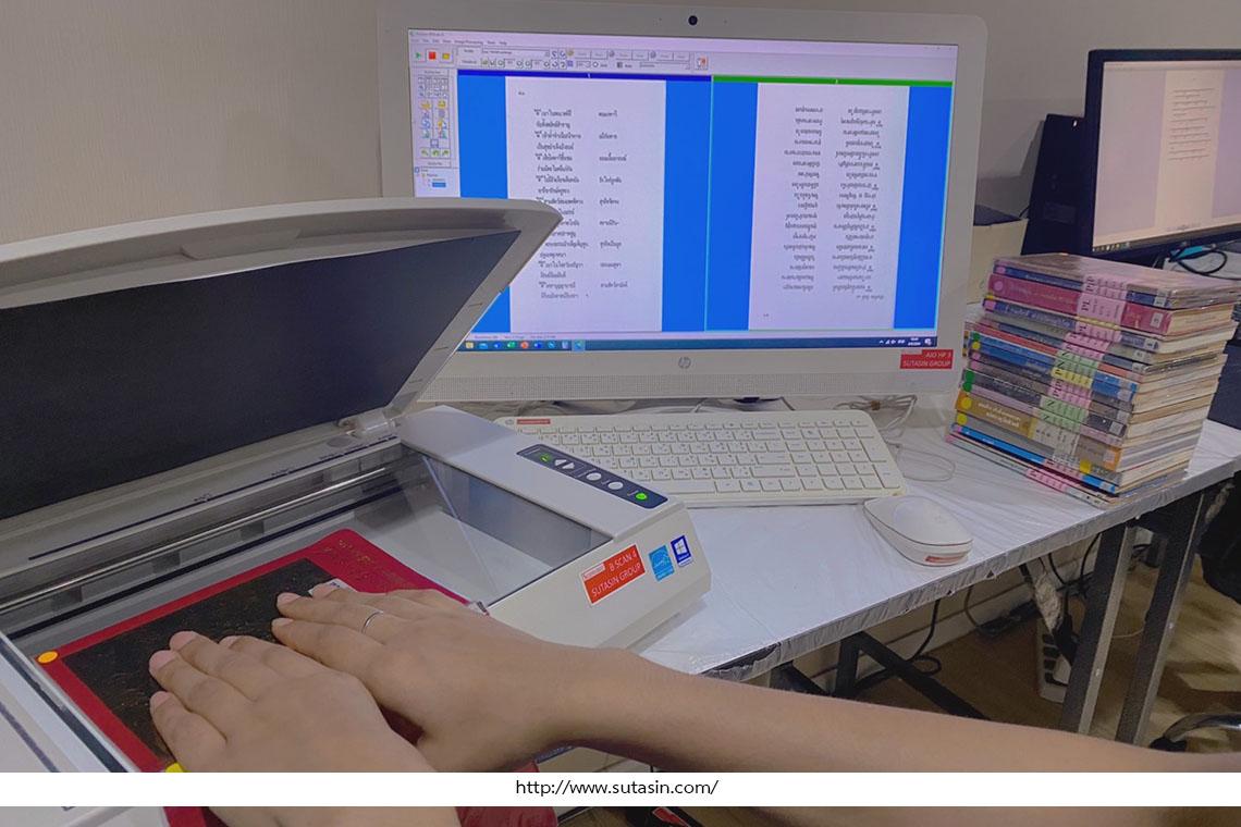 ทีม Data Staff ให้บริการสแกนหนังสือแบบไม่ตัดสันเล่ม ขนาด A3-A4 หอสมุดกลาง สถาบันบัณฑิตพัฒนศิลป์