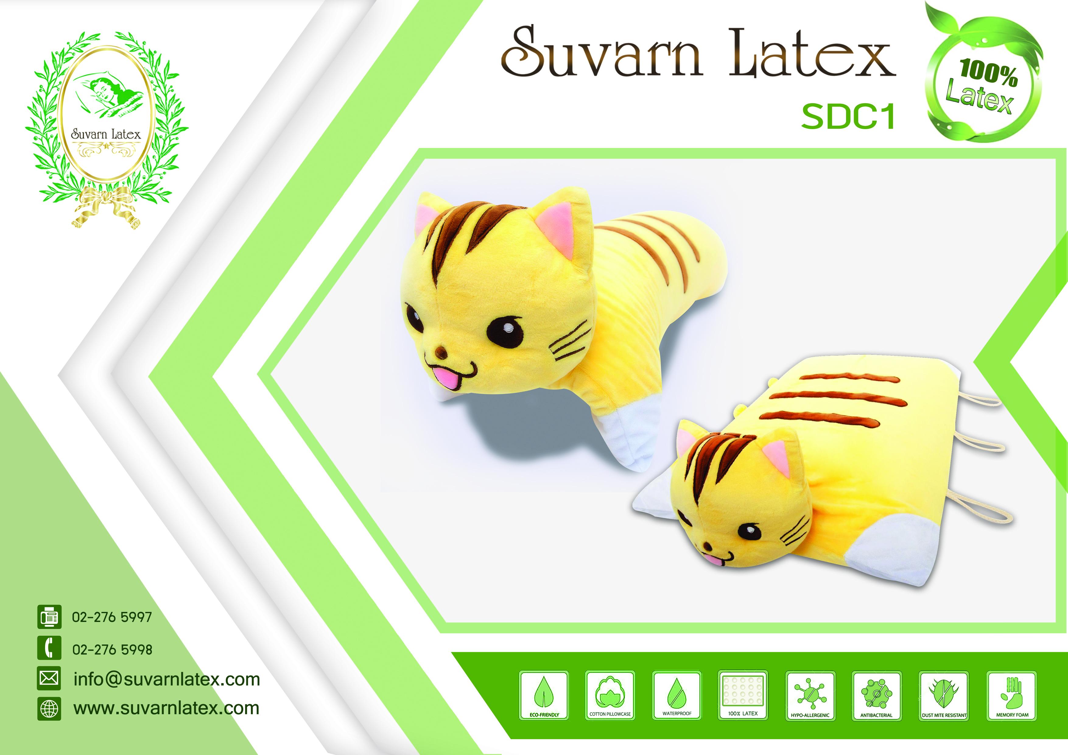 suvarnlatex (Kids)3