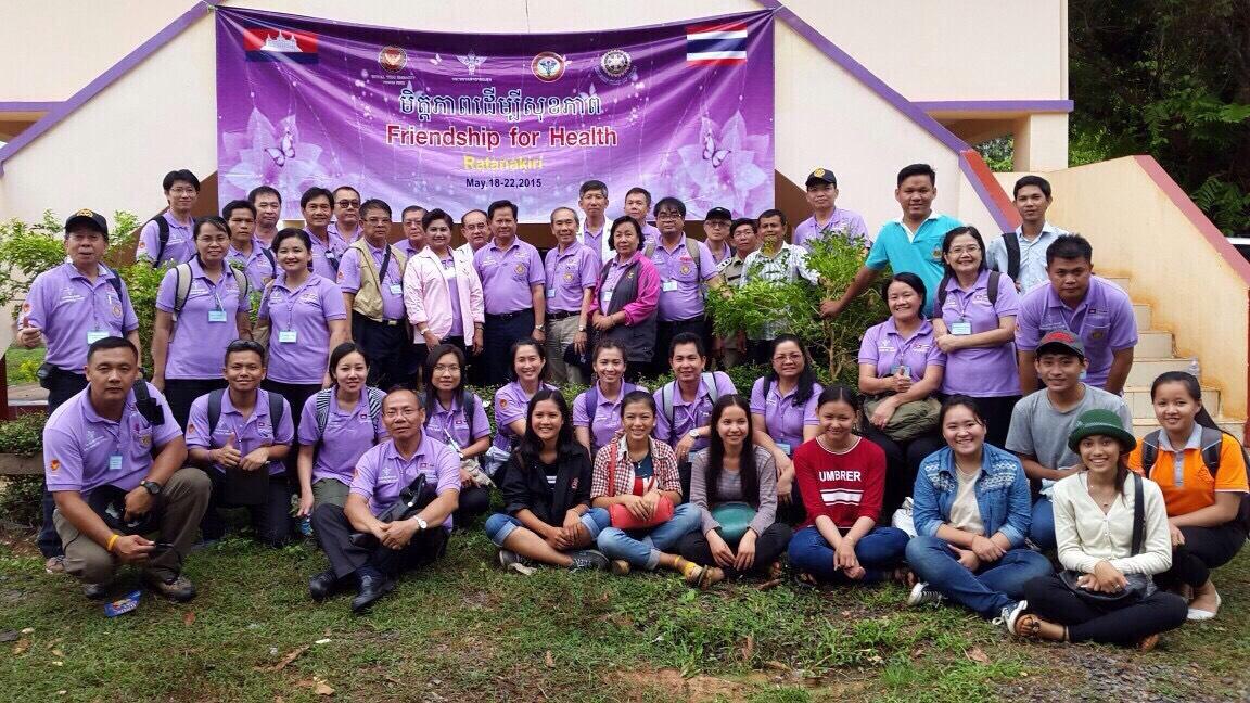 ออกหน่วยแพทย์เคลื่อนที่ ณ ประเทศกัมพูชา
