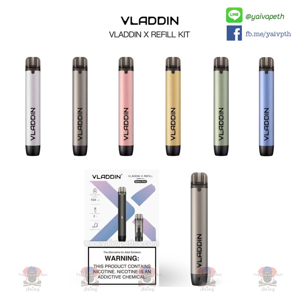 พอต บุหรี่ไฟฟ้า Vladdin X 550mAh Refill Pod kit (พร้อมพอตเติมได้ 1 หัว) [ แท้ ]