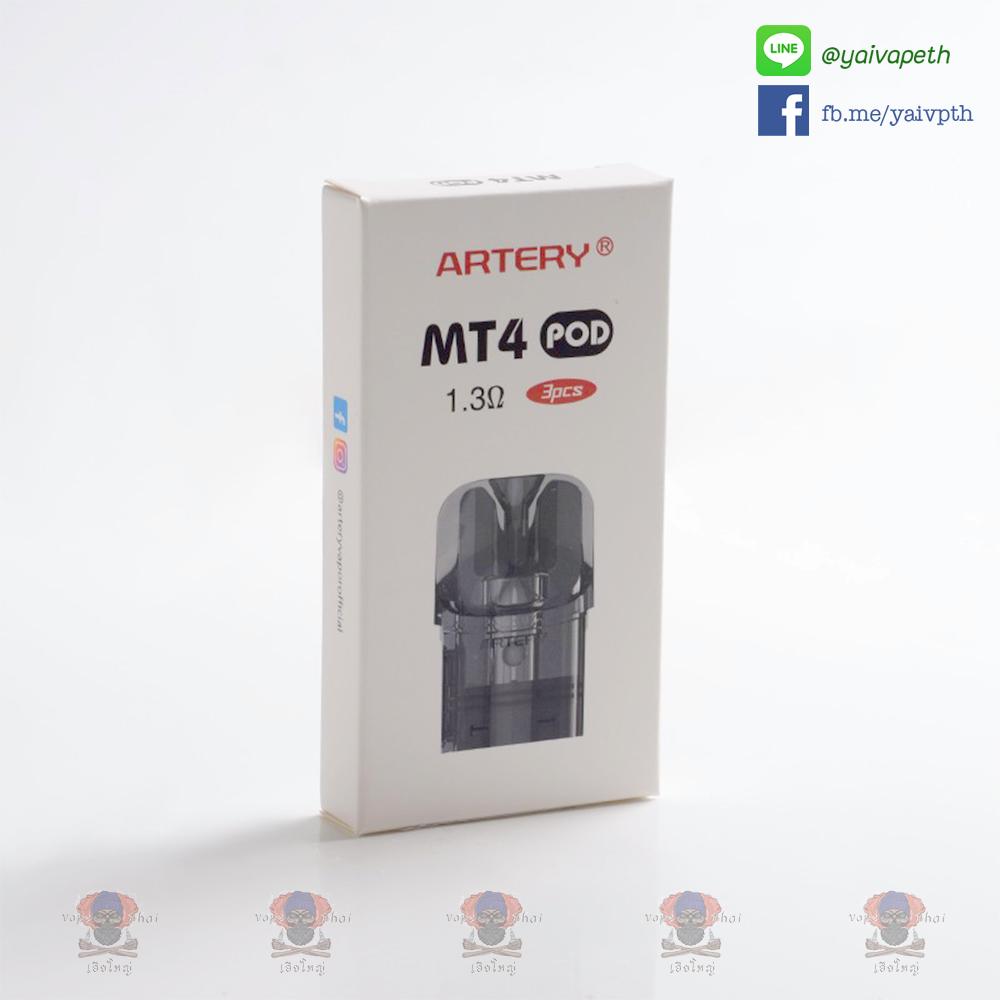 หัวพอต - Artery MT4 MTL Pod Cartridge