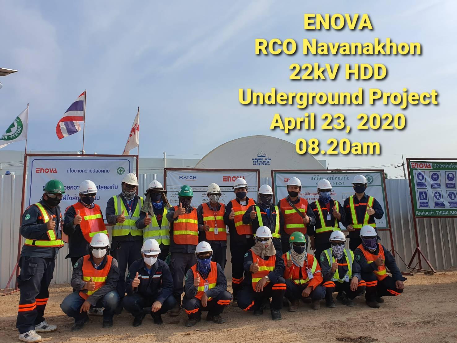 22kV Underground HDD Ratch Cogen Navanakorn