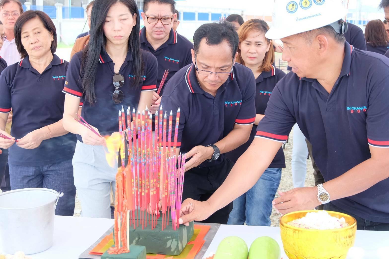 พิธีเปิดหน้าดินโรงงานใหม่ PLANT BANGPU