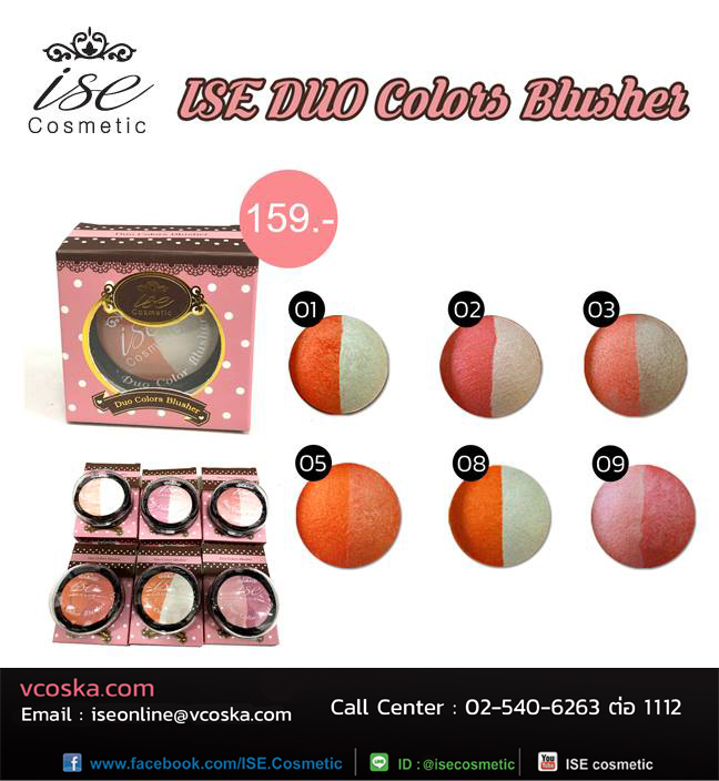 ISE Duo Colors Blusher