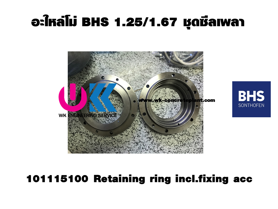 101115100 Retaining ring incl.fixing acc